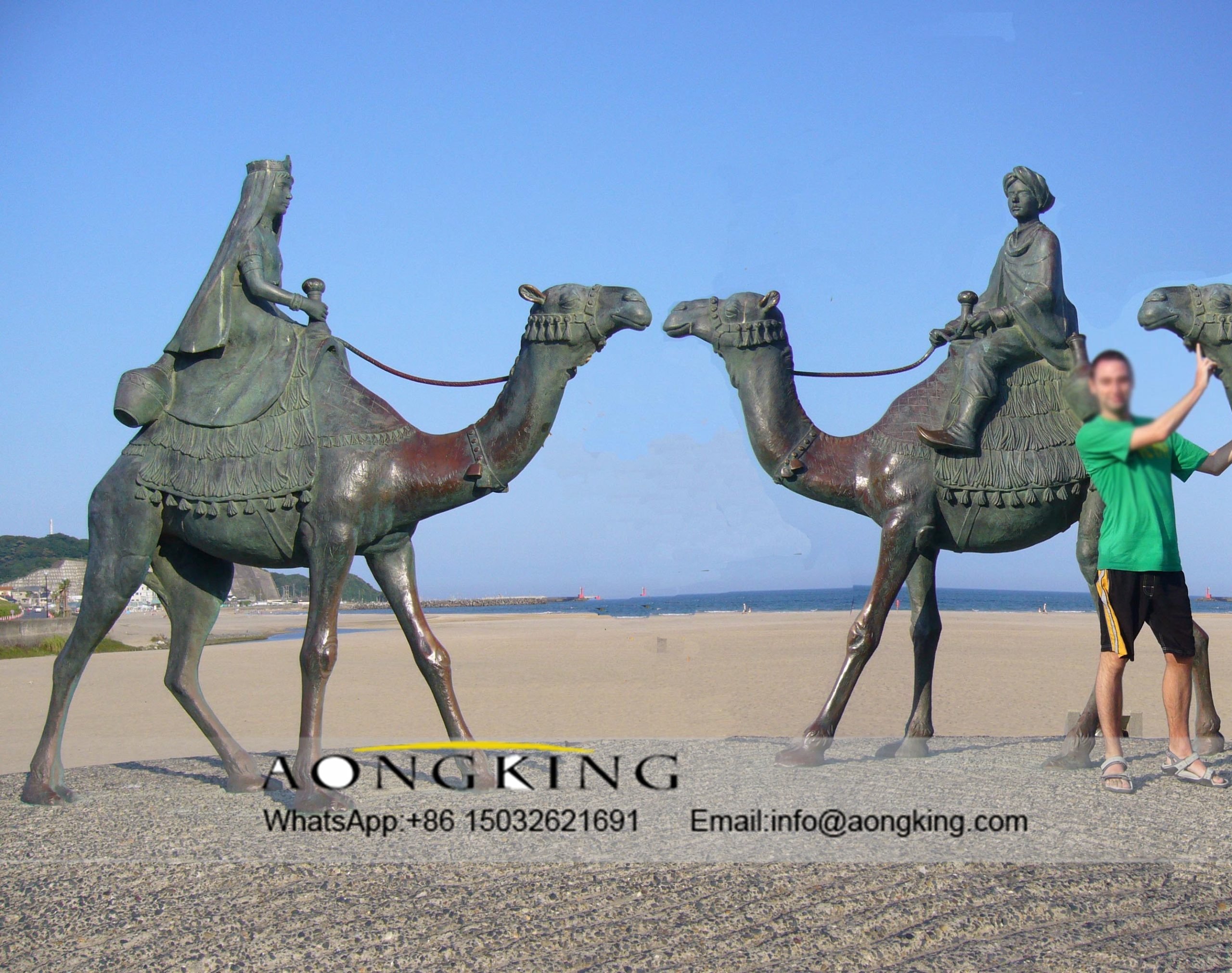 Cast Bronze Camel