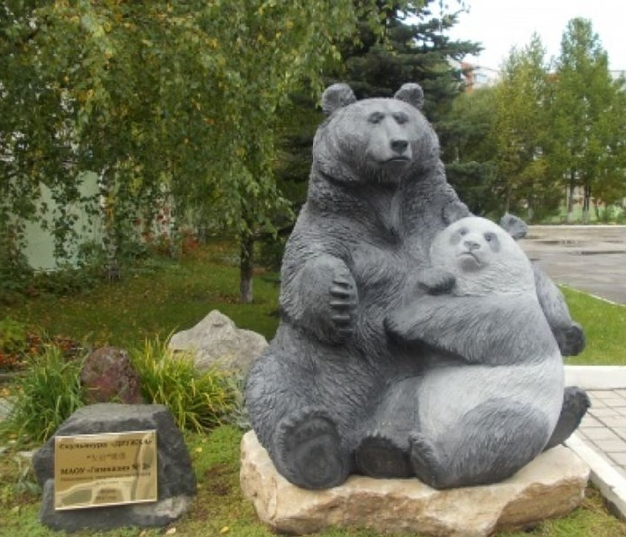 Friendship Monument to Russian and Chinese Bear Sculpture